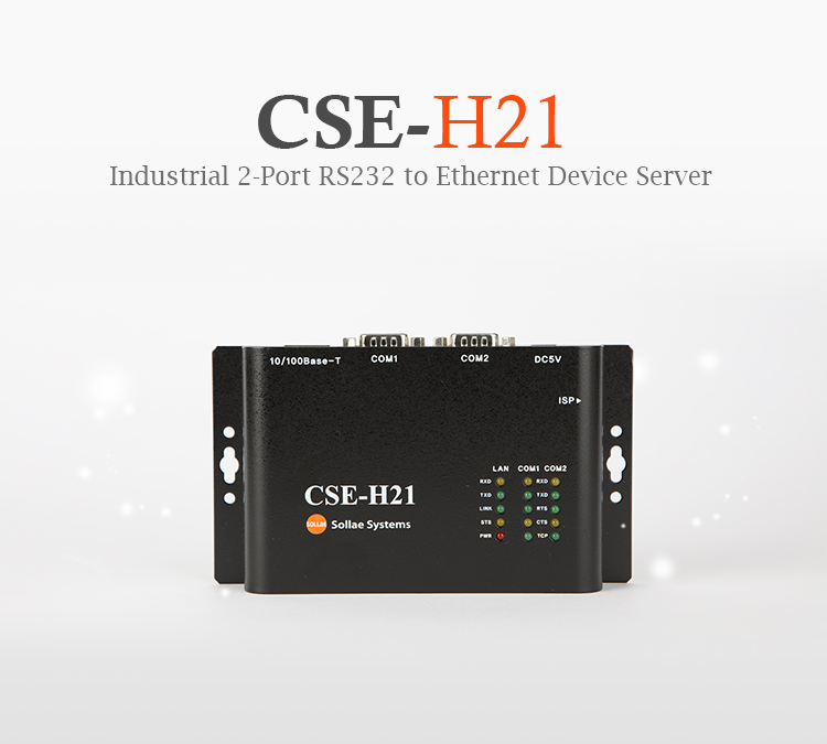 2 ports rs232 to ethernet tcp ip converter cse h21